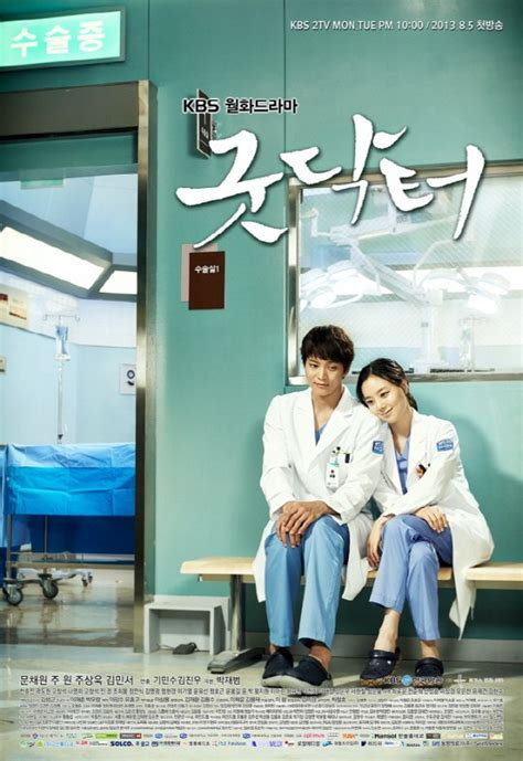 """New Posters for """"Good Doctor"""" Shows Warm Atmosphere"""
