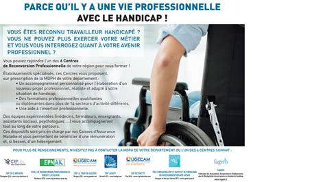 formation remuneree mdph - Une formation professionnelle