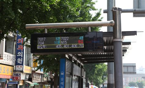 Bus System in Seoul and Korea