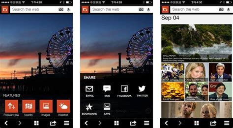 Bing for iOS Update Lets You Save Images, Share to
