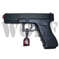Wolf Armouries | Airsoft Guns, Accessories & Tactical Gear